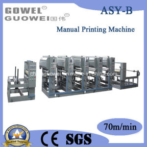 PVC Foam Anti-Slip Pad Special Printing Machine (ASY-F) pictures & photos