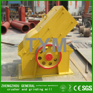 with Long Service Life Hammer Crusher, Small Rock Hammer Crusher pictures & photos