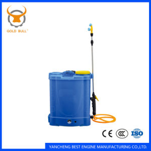 Factory Sales Mist and Duster Electric Battery Power Sprayer (NBS-S16-4)