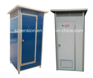 Newest Mobile Convenient Mobile Prefabricated/Prefab Toilet/House in The Street pictures & photos
