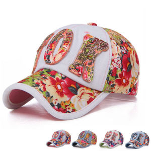 6-Panel Patch Embroidery Washed Cotton Denim Baseball Cap (YKY3085) pictures & photos