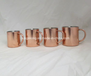 2016 New Copper Mug/Moscow Mule Copper Mugs pictures & photos