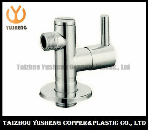 Brass Angle Valve with Filter Core (YS2025)