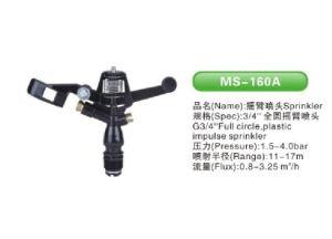 Quality Sprinkler /New Design Sprinkler pictures & photos