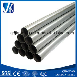 Stainless Steel Seamless Round Pipe (JHX-SSSRP) pictures & photos