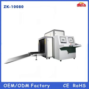 High Penetration X Ray Baggage Scanner for Oversize Object