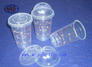 Transparent Plastic Cup with ISO SGS