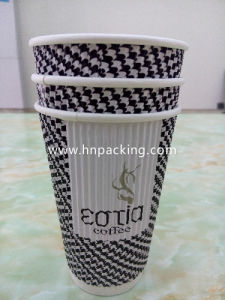 12oz Ripple Wall Paper Cup (YH-L394) pictures & photos