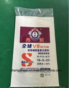 50kg Plastic Package Fetilizer Sack for Organic Mixed Fertilizer