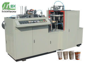 New Paper Cup Making Machine