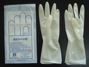 CB-450X Flow Pack Machine for Rubber Gloves pictures & photos