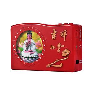 Buddha Player