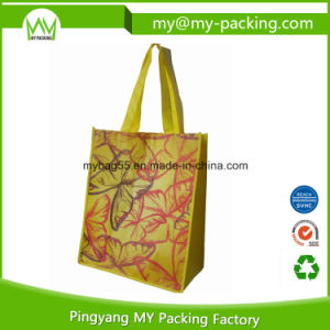 Easy Shopping Laminated Polypropylene Promotional Bag pictures & photos