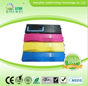 China Supplier Copier Toner Tk-572 Premium Color Toner Cartridge for Kyocera pictures & photos