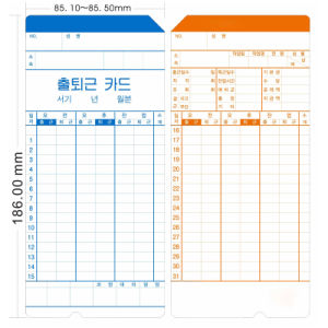 Good Quality Time Recorder Paper Time Card