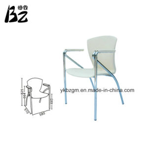 Metal Manager Office Furniture Chair (BZ-0280) pictures & photos