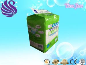 A Grade Super Soft Disposable Adult Diaper Wholesale pictures & photos