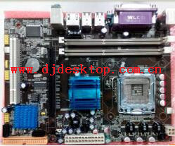 DDR3 GS45-775 Intel Chipset Motherboard with Intel Core 2 Quad LGA 775 CPU pictures & photos