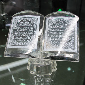 Crystal Religious Book Souvenirs Islamic Religious Gifts pictures & photos