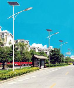 Solar Street Llight with 56W Bulb