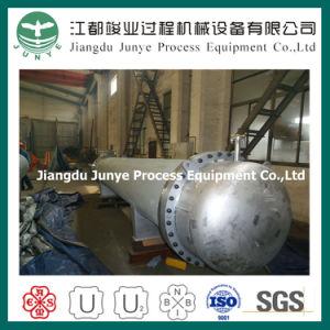Reaction Gas Cooler Heat Exchanger pictures & photos