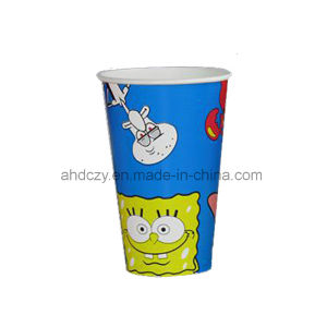 Top Quality 10oz Wholesale Paper Water Cups pictures & photos