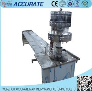 Moderate Technology Quantitative Filling Machine for Bottle (GDP-12) pictures & photos