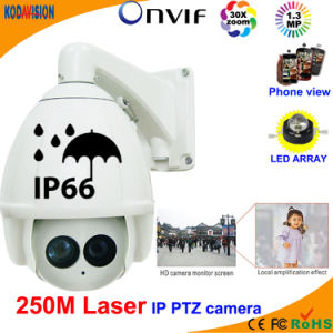 960p IP Long Range PTZ Laser Camera pictures & photos