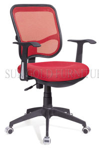 Middle Back Mesh Office Chair (SZ-OCA2025) pictures & photos