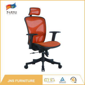 High Quality Import Japanese Office Furniture Executive Arm Chair pictures & photos