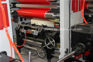 Roto Gravure Printing Machine pictures & photos