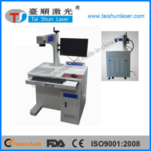 30W Mild Steel Fiber Laser Marking Machine with High Performance pictures & photos