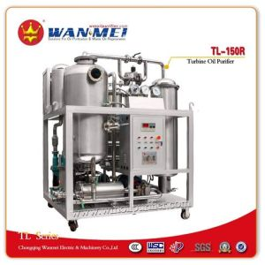 Tl Series Turbine Oil Separator with Vacuum Evaporation