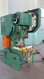 J23 Series 25 Ton Punching Machine for Sale