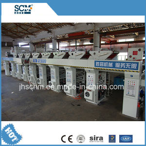 High Speed Seven 7 Motor Gravure Printing Machine