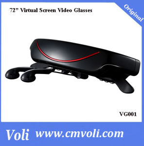 eyewear direct  video eyewear