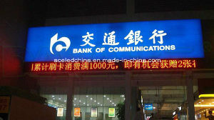 Moving Text High Brightness LED Display Panel pictures & photos