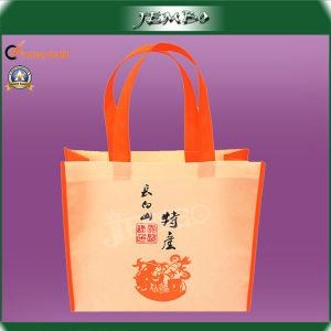 OEM Non Woven Handle Bag/Shopping Bag pictures & photos