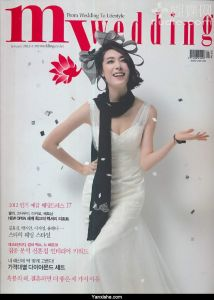 2016 Magazine Printing Service in China pictures & photos