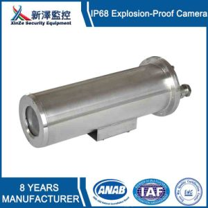 Ex-Proof Housing IP68 IR CCTV Camera