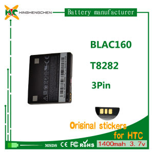 Cheap Mobile Phone Battery for HTC T8282 pictures & photos