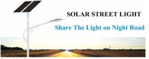 China Best Manufacturer 60 Waterproof Solar LED Street Light pictures & photos