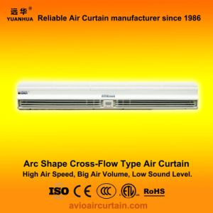 Arc Shape Cross-Flow Air Curtain FM-1.25-15b