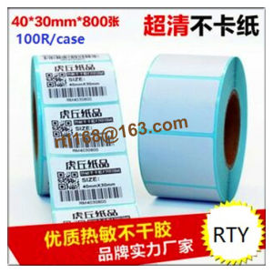 Custom Self Adhesive Stickers Label Printing pictures & photos
