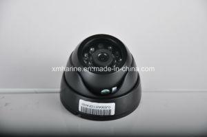Car Camera CCD IR CCTV Security IP Camera pictures & photos