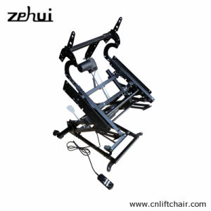 Chair Mechanism for Aged (ZH8071-A) pictures & photos