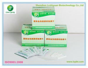 Lsy-20025 Newcastle Disease Virus Antigen Rapid Test Kit