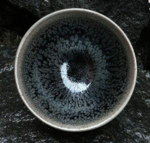 Unique Tenmoku Tea Cup