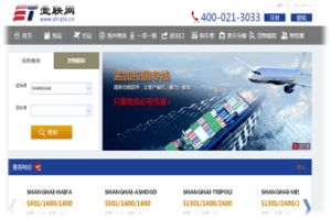 Reliable Logistics Service From Shanghai to United States pictures & photos