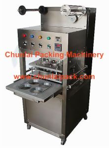 Auto -Modified Atmosphere Packaging Machine with Hot Sale pictures & photos